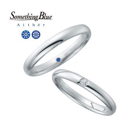 【Something Blue(サムシングブルー)】Hopeful[ホープフル]ー希望に満ちた光ー