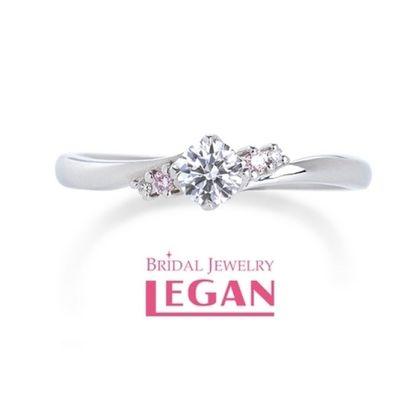 【LEGAN(レガン)】【ピンクダイヤモンド】ストック
