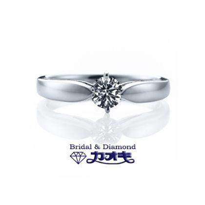 【カオキ ダイヤモンド専門卸直営店】太めのアームは絞りをギュッと入れてしっかりと!