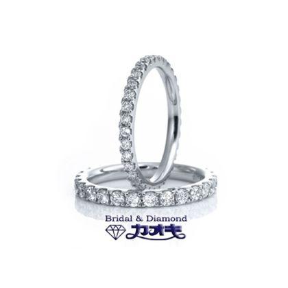 【カオキ ダイヤモンド専門卸直営店】ダイヤの輝きが違う!人気のエタニティーリング【ルヴェ(上)・ルヴァン(下)】