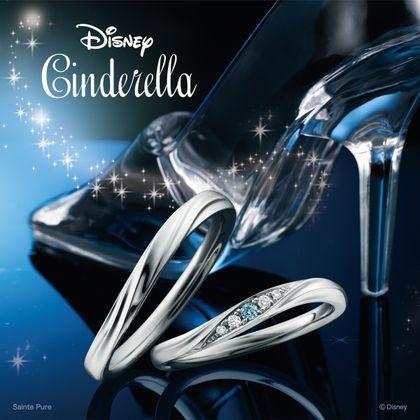 【Disney Cinderella(ディズニー シンデレラ)】Disney シンデレラ Crystal of Magic ~クリスタル オブ マジック~【結婚指輪】