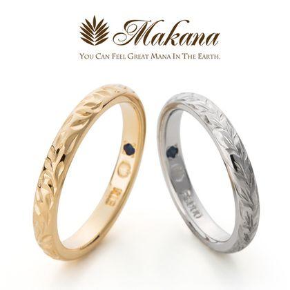 【Makana(マカナ)】バレルタイプ(マカナデザイン/マイレリーフ)