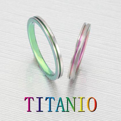 【CUORITA(クオリタ)】TITANIO No.1 チタングラデーションの平打ちマリッジリング
