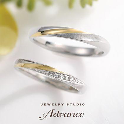 【JEWELRY STUDIO Advance(ジュエリースタジオアドバンス)】【Advance】Breeze(ブリーズ)『2本のラインが優しく寄り添う』
