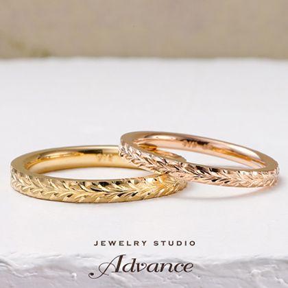 【JEWELRY STUDIO Advance(ジュエリースタジオアドバンス)】【Advance】Maile(マイレ)