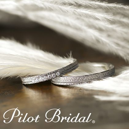 【PILOT BRIDAL(パイロットブライダル)】PBR010・PBR010D(Grace)