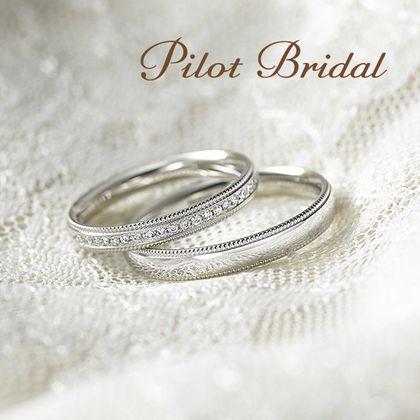 【PILOT BRIDAL(パイロットブライダル)】男性も着けやすい、ぐるっと1周施されたアンティーク風のミル打ちデザインがおしゃれ♪