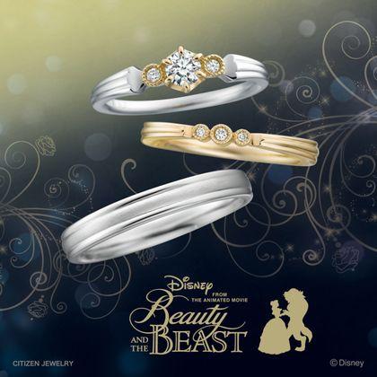 【キンショウドウ ホンテン】Belle with Beast(美女と野獣)