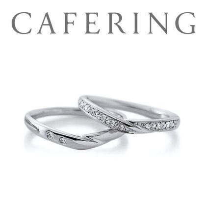 【yamatoya(ヤマトヤ)】【 ヴァニーユ 】緩やかなウェーブラインが手元を優しくみせてくれる結婚指輪
