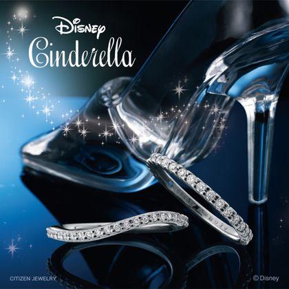 【一真堂】Disney Cinderella (ディズニーシンデレラ) ~Ever After/Time of Destiny~ (エバーアフター/タイムオブディスティニー)