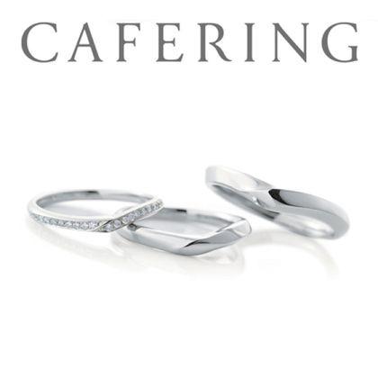 【一真堂】【 デューン】美しいVラインの結婚指輪