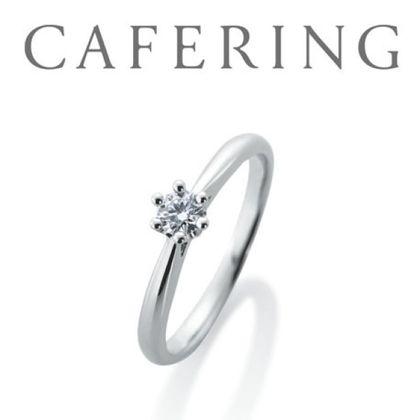 【一真堂】【フレーズ】ミルククラウン(美しい王冠)のスタンダードな婚約指輪