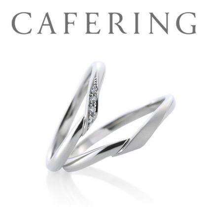 【一真堂】【シェリ】細身のVラインが薬指を美しくみせる結婚指輪