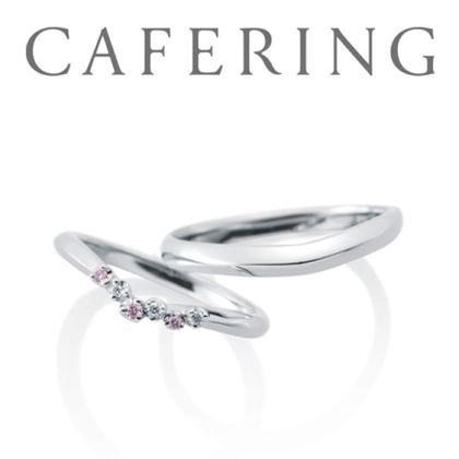 【一真堂】【ジャルダンドゥロゼ】ホワイトダイヤ・ピンクダイヤを爪留めした華やかリング