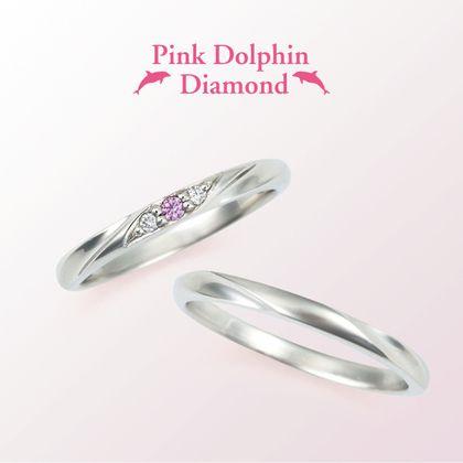 【ジュエリー東京】Pink Dolphin Diamond(ピンクドルフィンダイヤモンド) M's 1284614 / L's 1284613