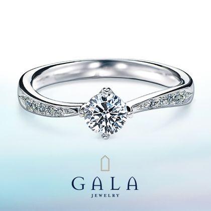 【GALA JEWELRY(ガラジュエリー)】GALA_エンゲージリング〜ゴージャス〜