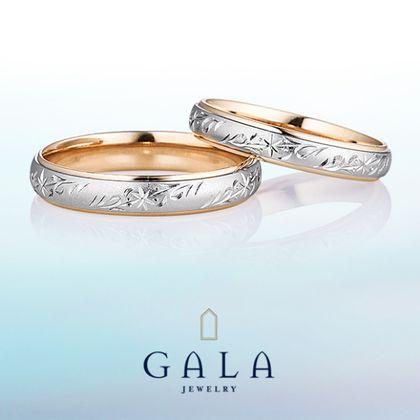 【GALA JEWELRY(ガラジュエリー)】GALA_マリッジリング〜アンティーク〜