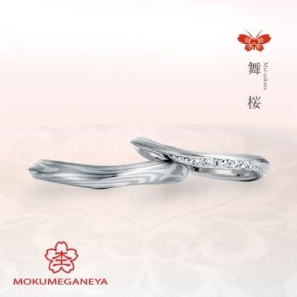 【VANillA(ヴァニラ)】【杢目金屋】軽やかに舞う羽のようなアームにほどこされたダイヤモンドが輝く結婚指輪