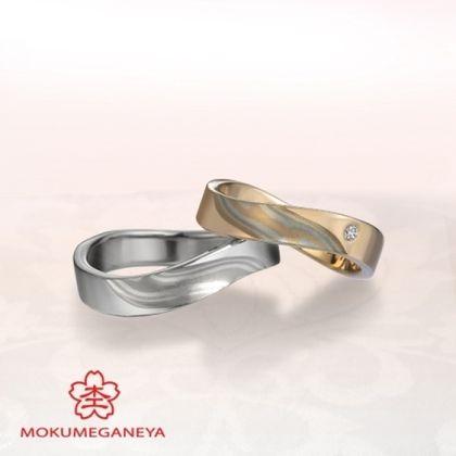 【VANillA(ヴァニラ)】【杢目金屋】指に沿うウェーブが指を長く見せてくれる結婚指輪