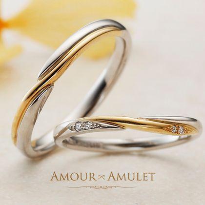 【VANillA(ヴァニラ)】AMOUR AMULET INFINITE