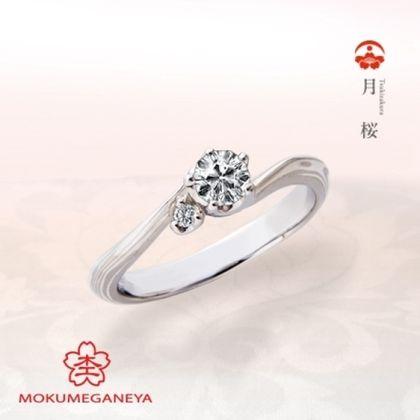 【VANillA(ヴァニラ)】【杢目金屋】優美な流れが指を美しく見せてくれるプラチナ入りエンゲージリング