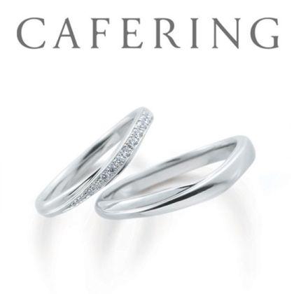 【GRACIS(グラシス)】【レーヴ】ナチュラルなラインとダイヤモンドが薬指を美しく見せる結婚指輪