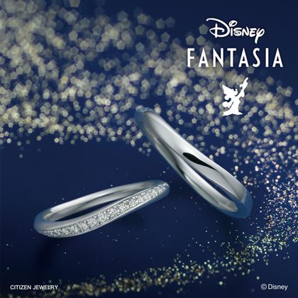 【GRACIS(グラシス)】Disney FANTASIA~Fantasy Magic