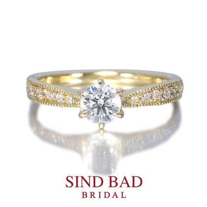 【SIND BAD(シンドバット)】婚約指輪【歩輝(あき)】ミルをあしらった少し大人テイストなリング