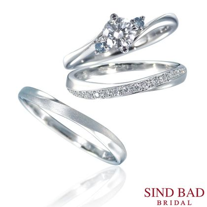 【SIND BAD(シンドバット)】婚約指輪・結婚指輪【深海 みお】サンタマリアアクアマリンのエンゲージ・マリッジ