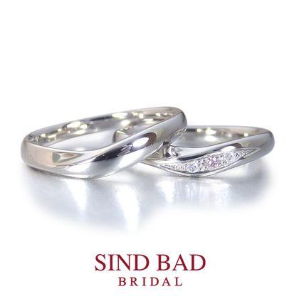 【SIND BAD(シンドバット)】結婚指輪【優絆(ゆうき)】緩やかなVラインが紡ぐふたりの絆  ピンクダイヤモンド