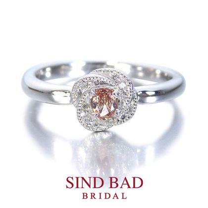 【SIND BAD(シンドバット)】ピンクダイヤの婚約指輪【1点もののリング】一生の記念にふさわしい天然ピンクダイヤ