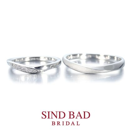 【SIND BAD(シンドバット)】結婚指輪【晴雪(はるき)】雪解けの隙間から垣間見えた萌芽の季節