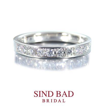 【SIND BAD(シンドバット)】ハーフエタニティ リング 鍛造製法 0.2ct 婚約指輪・結婚指輪にも