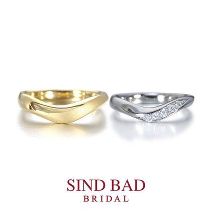 【SIND BAD(シンドバット)】結婚指輪【絢 はる】ウェーブタイプのVライン 幅を変えて イエローゴールド プラチナのペア