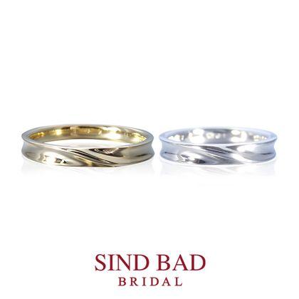 【SIND BAD(シンドバット)】結婚指輪【蓮水 はすみ】麗らかな未来、豊かさの願い