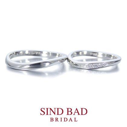 【SIND BAD(シンドバット)】結婚指輪【永遠 とわ】ふたりの穏やかな時間が、いつまでも