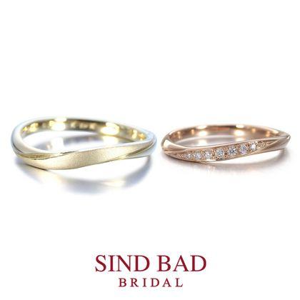 【SIND BAD(シンドバット)】結婚指輪【琉川 るかわ】ピンクゴールド ダイヤ7石 イエローゴールド マット加工