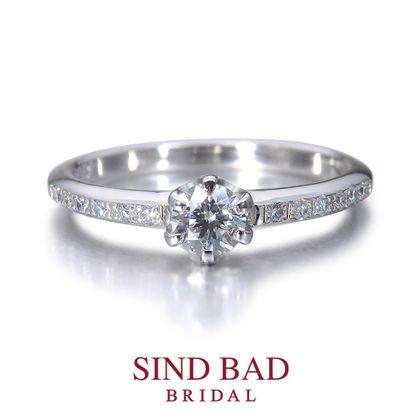 【SIND BAD(シンドバット)】婚約指輪 ハーフエタニティタイプ