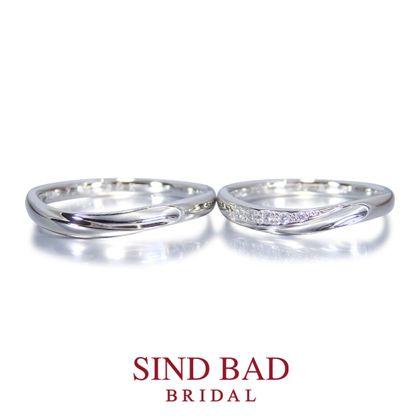 【SIND BAD(シンドバット)】結婚指輪 合わせるとハートが浮かび上がる 【結心 ゆな】