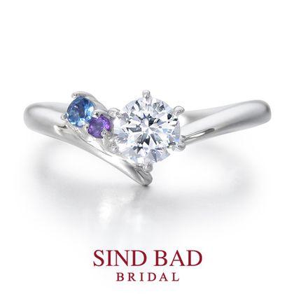【SIND BAD(シンドバット)】婚約指輪【夏銀河(なつぎんが)】寄り添う織姫と彦星 【二人の誕生石をセット】【3月誕生石サンタマリアアクアマリン・2月誕生石アメジスト】