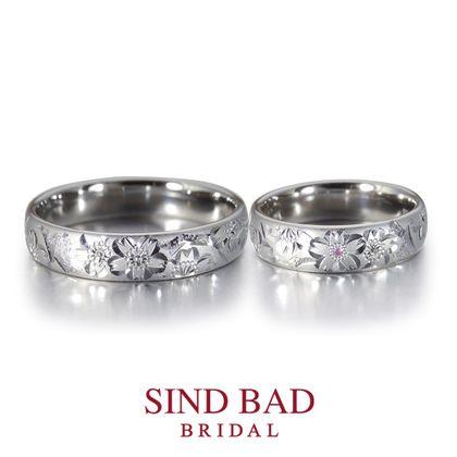 【SIND BAD(シンドバット)】和彫シリーズ -TAKUMI- 桜