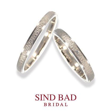 【SIND BAD(シンドバット)】結婚指輪 ヨーロッパ 鍛造 リング 【Rauschmayer ラウシュマイヤー】