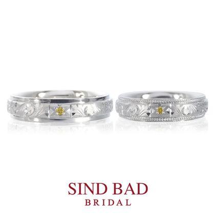 【SIND BAD(シンドバット)】結婚指輪 唐草模様 イエローダイヤモンド