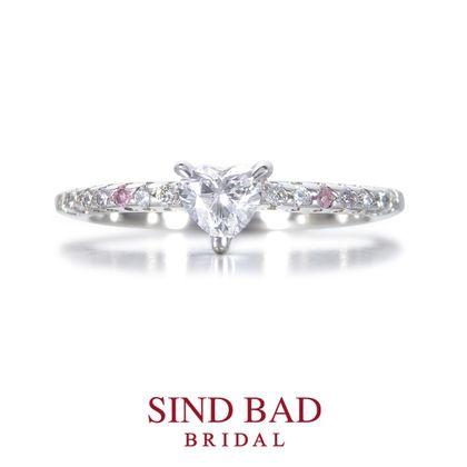 【SIND BAD(シンドバット)】婚約指輪 ハートシェイプダイヤモンドとピンクダイヤモンドをアレンジ ストレートタイプ