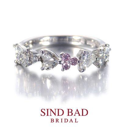 【SIND BAD(シンドバット)】ハートシェイプダイヤ・ピンクダイヤモンド ハーフエタニティ 婚約指輪 記念の指輪としても!