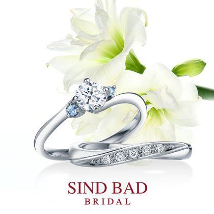 【SIND BAD(シンドバット)】婚約指輪【深海 みお】サンタマリアアクアマリンアレンジ・結婚指輪【琉川 るかわ】ダイヤモンド5石・マット加工