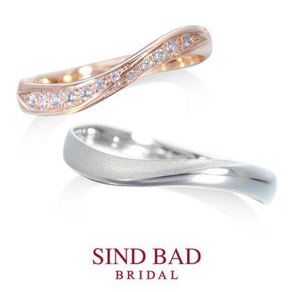 【SIND BAD(シンドバット)】結婚指輪【汐陽 しおひなた】 ピンクゴールドのアレンジも
