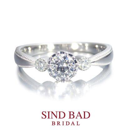 【SIND BAD(シンドバット)】婚約指輪【贈想(そうそう)】リングをかたどる想い遣り