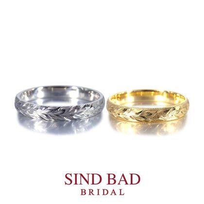 【SIND BAD(シンドバット)】ハワイアン リング リーフ・・・職人による手彫りの結婚指輪!