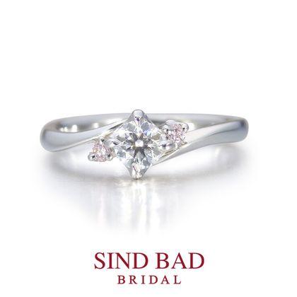【SIND BAD(シンドバット)】婚約指輪【深海(みお)】深愛なる貴方と、いつまでも 0.25ct~ 【ピンクダイヤモンド】